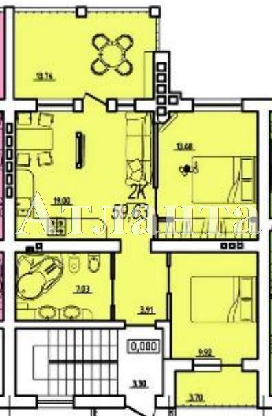 Продается 1-комнатная квартира в новострое на ул. Парковая — 17 850 у.е. (фото №3)