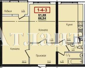 Продается 2-комнатная квартира в новострое на ул. Жм Дружный — 43 180 у.е.