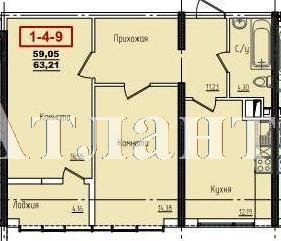 Продается 2-комнатная квартира в новострое на ул. Жм Дружный — 41 020 у.е. (фото №3)