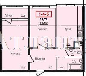 Продается 2-комнатная квартира в новострое на ул. Жм Дружный — 42 510 у.е.