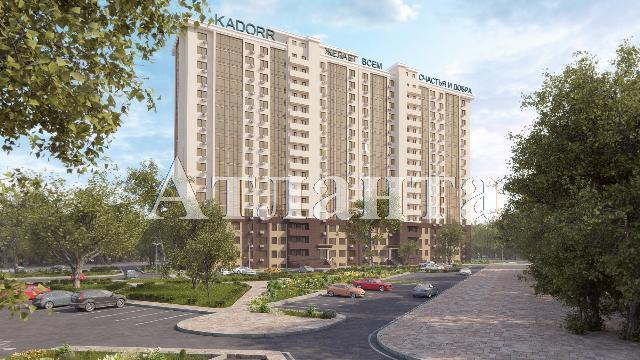 Продается 2-комнатная квартира в новострое на ул. Жм Дружный — 36 740 у.е.