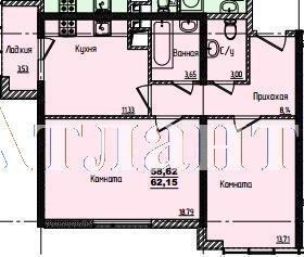 Продается 2-комнатная квартира в новострое на ул. Жм Дружный — 37 000 у.е.