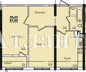 Продается 2-комнатная квартира в новострое на ул. Жм Дружный — 36 910 у.е. (фото №3)
