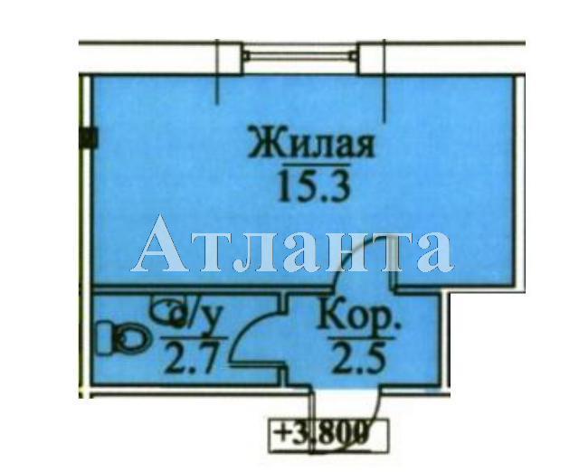 Продается 1-комнатная квартира в новострое на ул. Болгарская — 26 000 у.е.