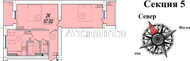 Продается 2-комнатная квартира в новострое на ул. Бочарова Ген. — 28 510 у.е. (фото №2)