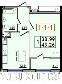 Продается 1-комнатная квартира в новострое на ул. Сахарова — 23 910 у.е. (фото №3)