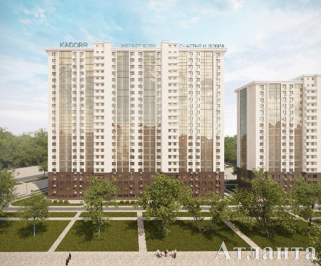 Продается 1-комнатная квартира в новострое на ул. Сахарова — 24 040 у.е. (фото №3)