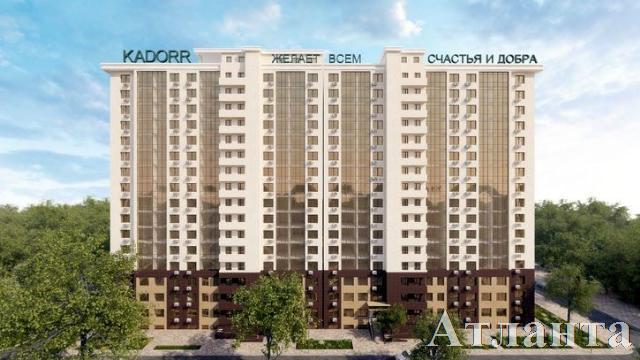 Продается 2-комнатная квартира на ул. Сахарова — 38 000 у.е.