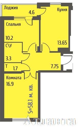 Продается 2-комнатная квартира в новострое на ул. Бочарова Ген. — 49 970 у.е. (фото №2)