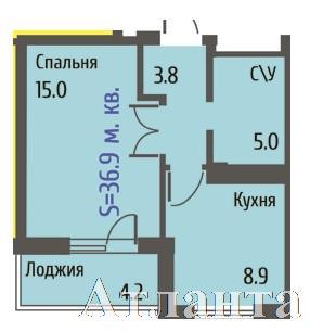 Продается 1-комнатная квартира в новострое на ул. Бочарова Ген. — 32 470 у.е.