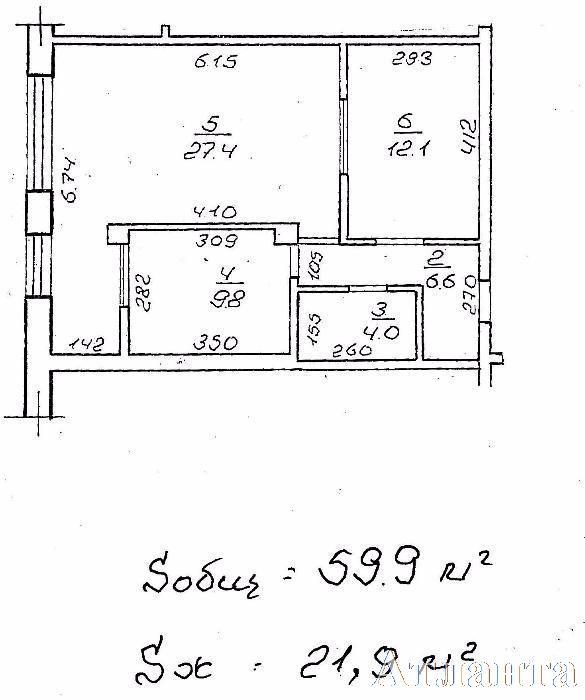 Продается 2-комнатная квартира на ул. Маршала Говорова — 67 000 у.е. (фото №3)