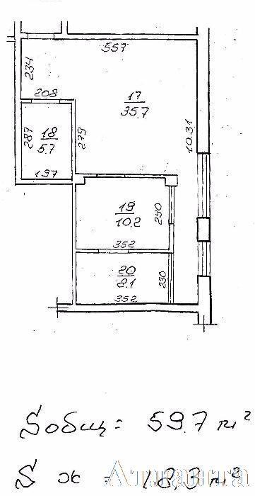 Продается 2-комнатная квартира на ул. Маршала Говорова — 65 900 у.е. (фото №2)