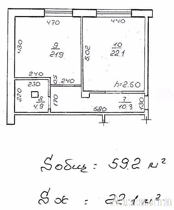 Продается 1-комнатная квартира на ул. Маршала Говорова — 59 990 у.е. (фото №3)