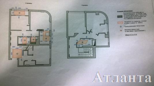 Продается 4-комнатная квартира на ул. Средняя — 83 000 у.е. (фото №2)