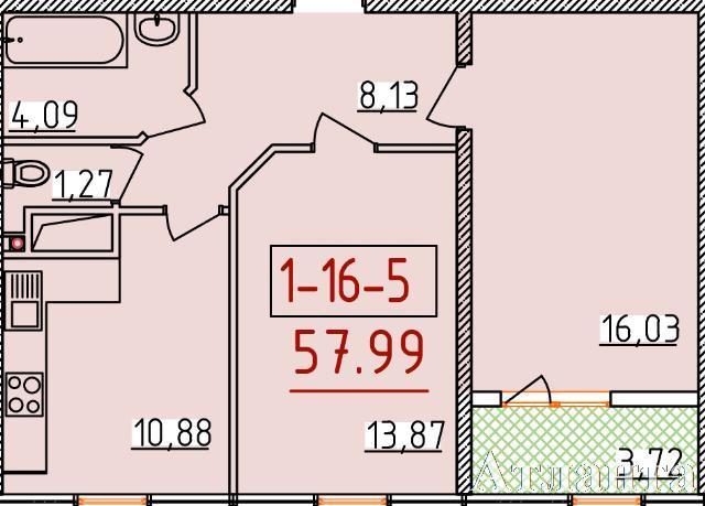 Продается 2-комнатная квартира в новострое на ул. Бассейная — 36 070 у.е. (фото №2)
