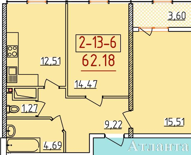 Продается 2-комнатная квартира в новострое на ул. Бассейная — 39 560 у.е.