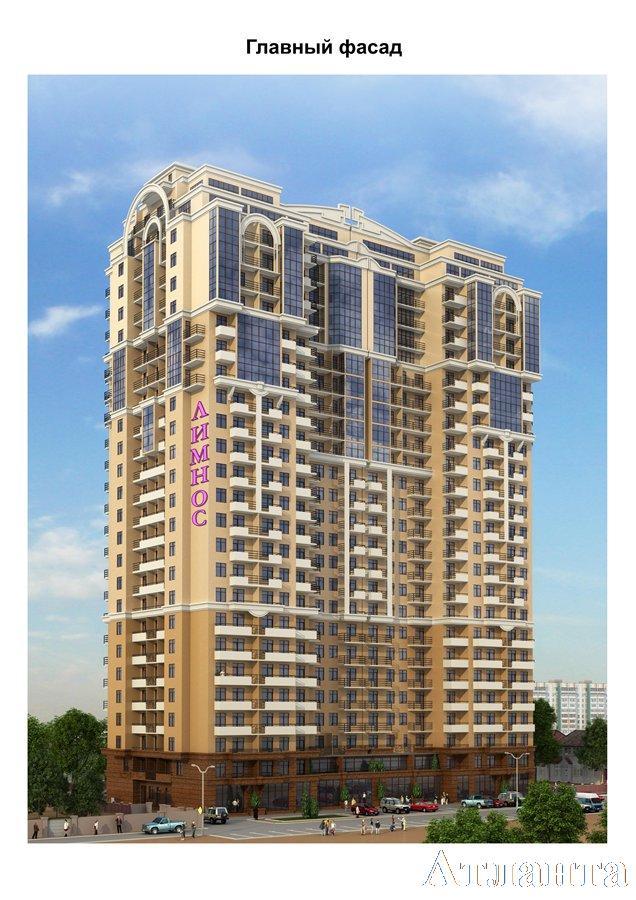Продается 1-комнатная квартира в новострое на ул. Педагогическая — 58 550 у.е. (фото №3)