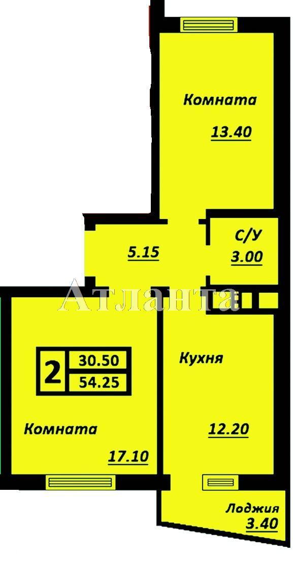 Продается 2-комнатная квартира в новострое на ул. Бочарова Ген. — 29 840 у.е. (фото №3)