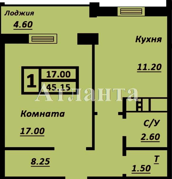 Продается 1-комнатная квартира в новострое на ул. Бочарова Ген. — 24 830 у.е. (фото №3)