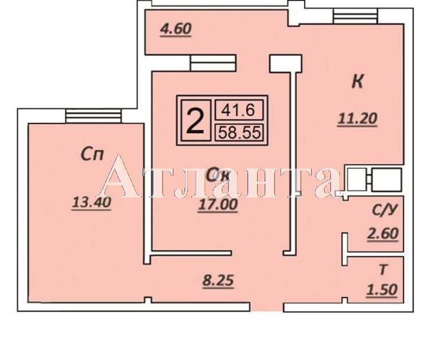 Продается 2-комнатная квартира в новострое на ул. Бочарова Ген. — 33 960 у.е. (фото №3)