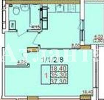 Продается 1-комнатная квартира в новострое на ул. 1 Мая — 22 600 у.е.