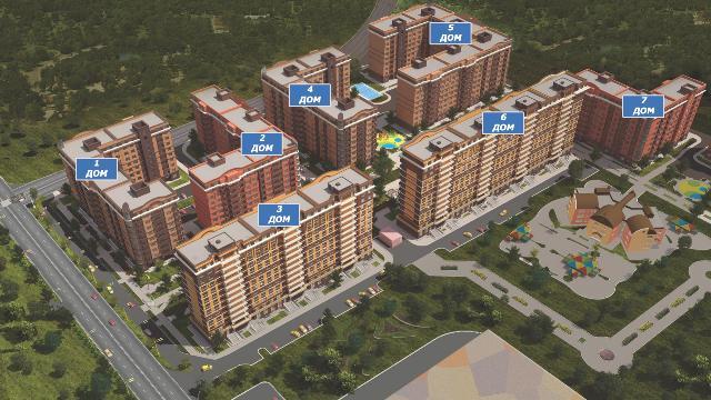 Продается 2-комнатная квартира в новострое на ул. 1 Мая — 32 060 у.е. (фото №2)