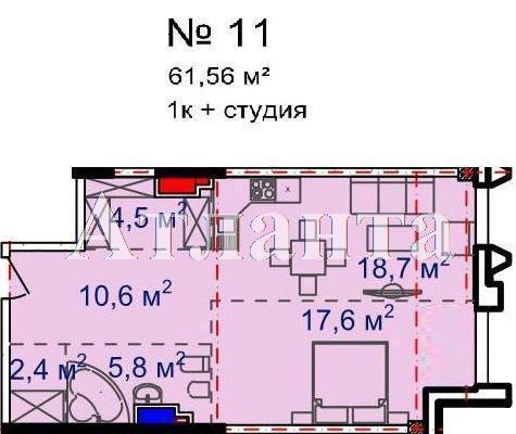 Продается 1-комнатная квартира в новострое на ул. Большая Арнаутская — 77 470 у.е. (фото №5)