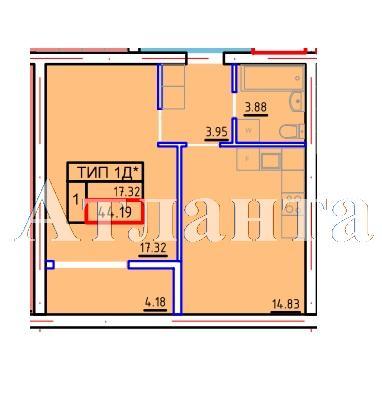 Продается 1-комнатная квартира в новострое на ул. Марсельская — 23 160 у.е.
