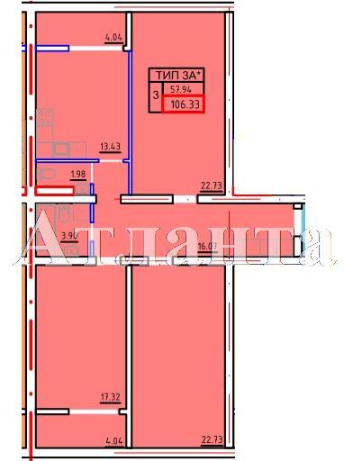 Продается 3-комнатная квартира в новострое на ул. Марсельская — 51 870 у.е. (фото №3)