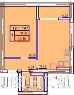 Продается 1-комнатная квартира в новострое на ул. Марсельская — 26 370 у.е. (фото №2)