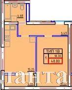 Продается 1-комнатная квартира в новострое на ул. Марсельская — 26 720 у.е.