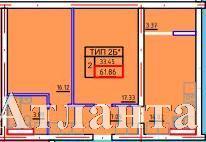 Продается 2-комнатная квартира в новострое на ул. Марсельская — 33 870 у.е. (фото №2)