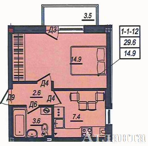 Продается 1-комнатная квартира в новострое на ул. Люстдорфская Дорога — 27 170 у.е. (фото №3)