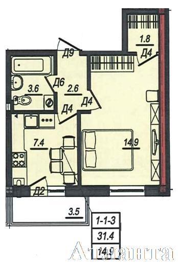 Продается 1-комнатная квартира в новострое на ул. Люстдорфская Дорога — 26 670 у.е. (фото №3)
