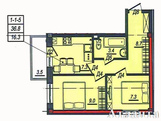 Продается 1-комнатная квартира в новострое на ул. Люстдорфская Дорога — 30 670 у.е. (фото №3)