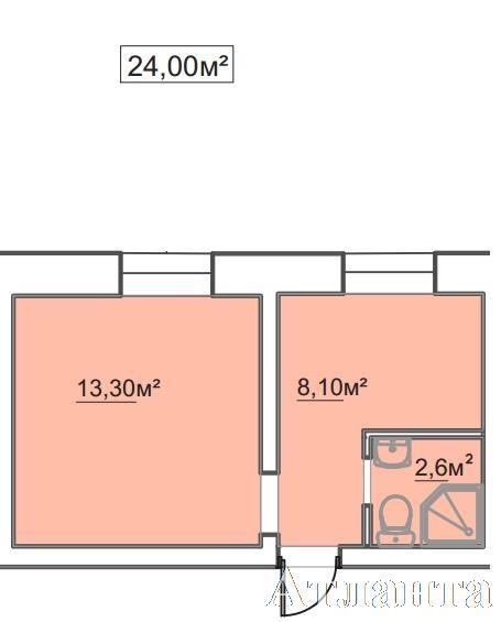 Продается 1-комнатная квартира в новострое на ул. Пересыпская 7-Я — 17 340 у.е.