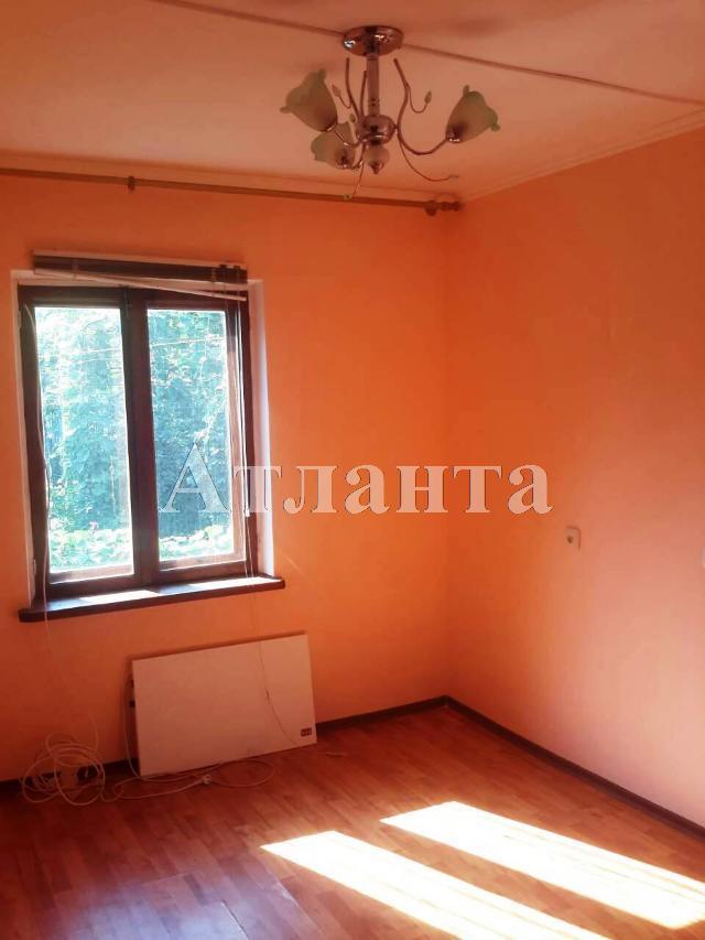 Продается 2-комнатная квартира на ул. Болгарская — 28 000 у.е.