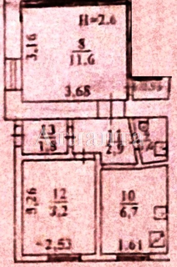 Продается 2-комнатная квартира на ул. Болгарская — 28 000 у.е. (фото №3)