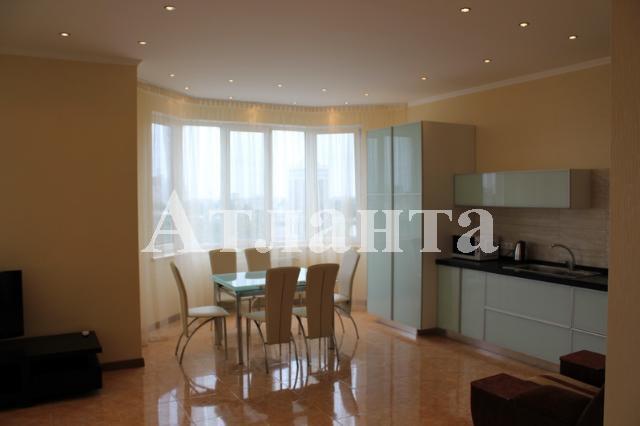 Сдается 2-комнатная квартира на ул. Среднефонтанская — 600 у.е./мес.