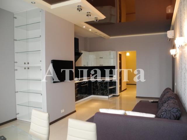 Сдается 3-комнатная квартира на ул. Генуэзская — 1 000 у.е./мес.
