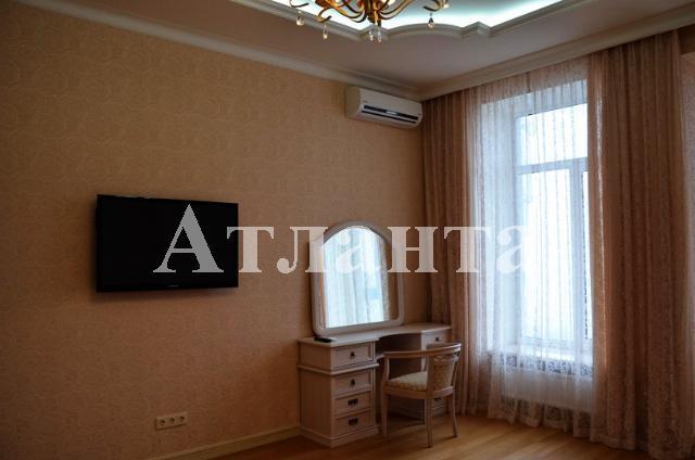 Сдается 1-комнатная квартира на ул. Лидерсовский Бул. — 800 у.е./мес. (фото №2)