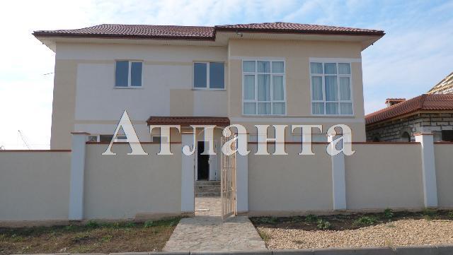 Продается 2-комнатная квартира в новострое на ул. Береговая — 24 400 у.е. (фото №2)