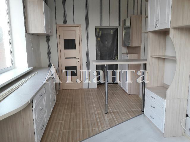 Продается 1-комнатная квартира в новострое на ул. Центральная — 17 470 у.е. (фото №2)