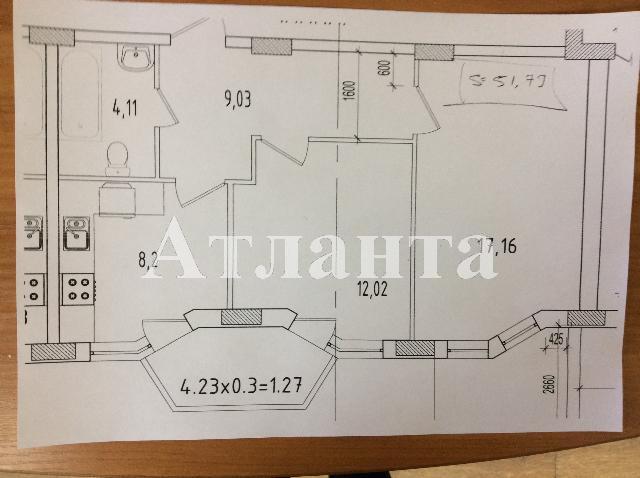 Продается 2-комнатная квартира в новострое на ул. Радужный М-Н — 37 500 у.е.