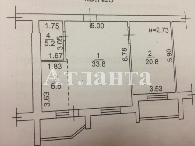 Продается 2-комнатная квартира в новострое на ул. Центральная — 43 000 у.е. (фото №2)