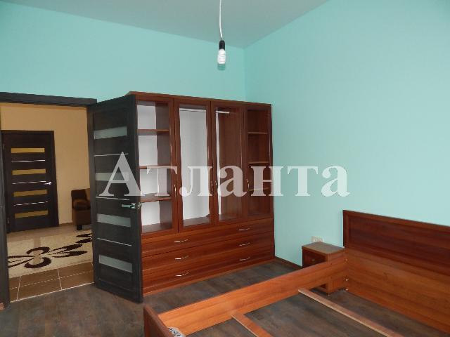 Продается 2-комнатная квартира на ул. Балтская — 38 600 у.е.