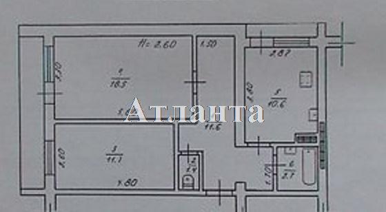Продается 2-комнатная квартира на ул. Адмиральский Пр. — 57 000 у.е. (фото №10)
