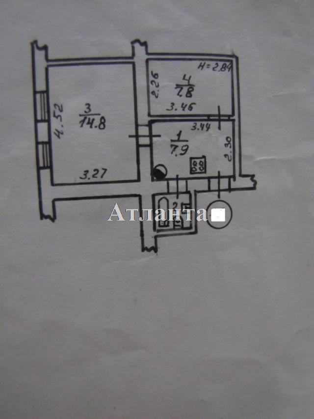 Продается 2-комнатная квартира на ул. Пушкинская — 32 000 у.е. (фото №4)