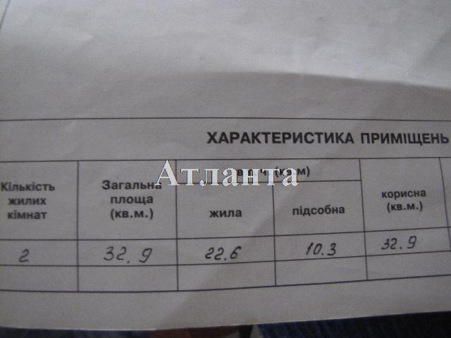 Продается 2-комнатная квартира на ул. Пушкинская — 32 000 у.е. (фото №5)
