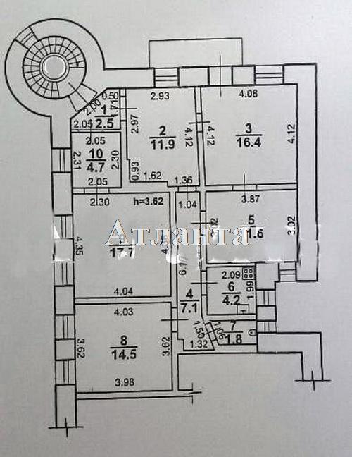 Продается 4-комнатная квартира на ул. Лидерсовский Бул. — 120 000 у.е.